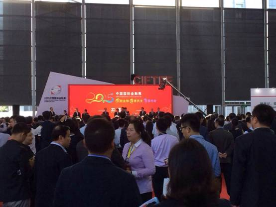139彩票安卓版下载亮相中国国际金融展