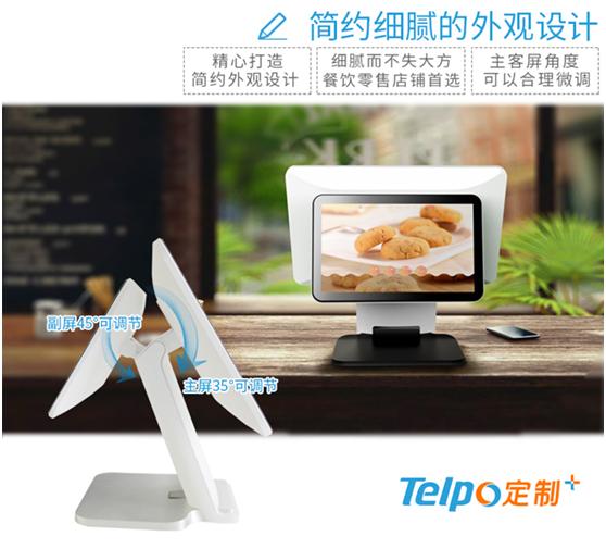 天波智能TPS680横空出世,让餐饮零售更灵...
