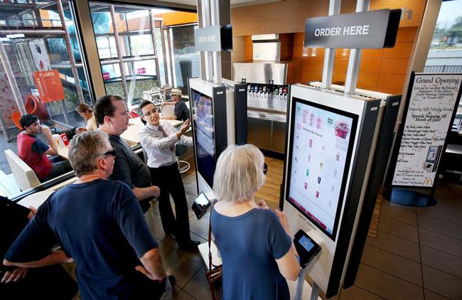 如何提升进店体验,来借鉴麦当劳引入自助点...
