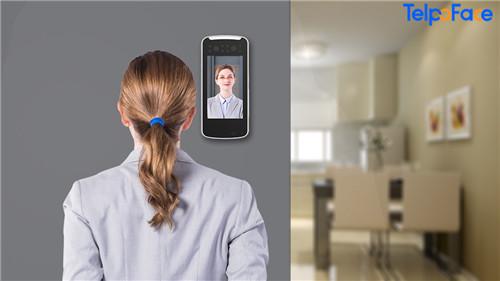 人脸识别门禁系统在公租房的应用