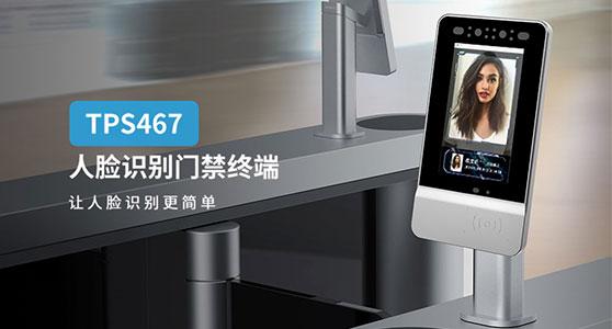 139彩票安卓版下载智能户外人脸识别门禁
