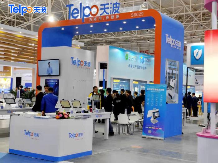 2019中国零售业博览会,广东139彩票安卓版下载展现刷脸+自...