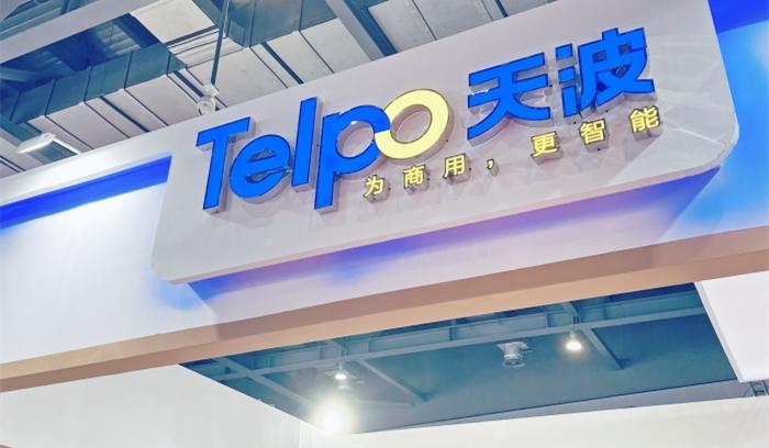 2021中国商业信息化行业大会展会,天波精彩...